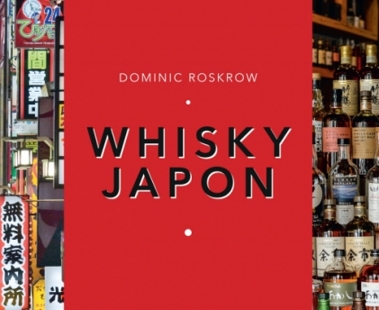 Whisky Japon